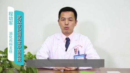 武汉国医堂医院-程幼军-食管癌什么原因引起的