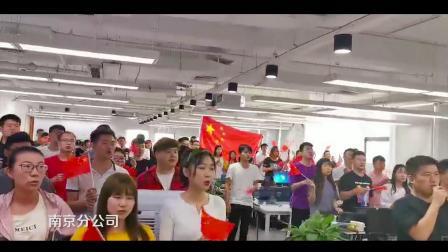 大连华讯投资股份有限公司祝福祖国70周年大庆