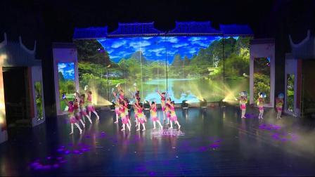 艺术校园小荷花贵州省区《小嫚》滨旗舞蹈艺术培训机构
