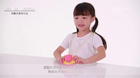 口罩组装方法(3)