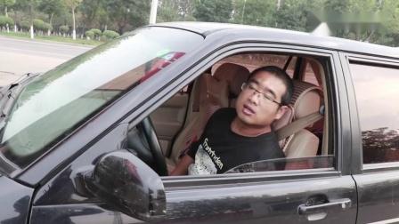 爆笑三虎村租车借朋友开,结果朋友花钱把车打理了,好心办坏事