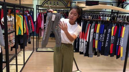 快乐童星加绒休闲裤  北京品牌童装折扣 童装品牌折扣店有哪些