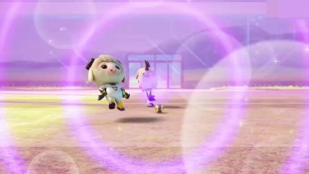竞球小英雄:羊困困他们出绝招,小呆呆被催眠了和菲菲跳起了舞!