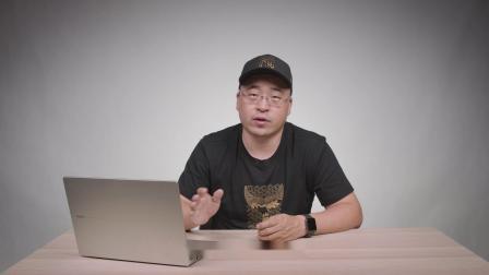 高配低价,RedmiBook 14增强版笔记本电脑的舍与得!