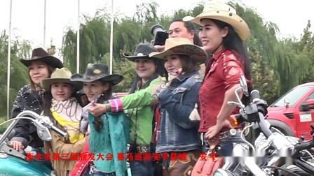 赛马巡游安平城