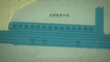"""我在""""中国工程""""助推经济发展和社会进步截了一段小视频"""