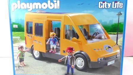 摩比游戏  炫酷 城市 cool 黄色 可爱 校车 儿童 人物 玩偶 套装 上学 学校 开箱 展示