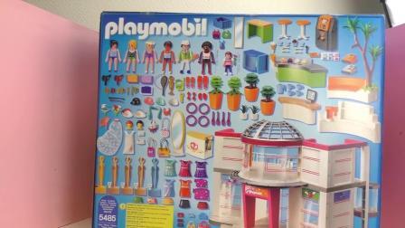 摩比游戏 Shopping Center 城市生活系列  豪华 购物中心  商铺城  玩具组 套装 拆箱 展示