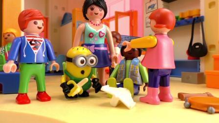 摩比游戏 Story 小电影  又有 一个 小黄人 小小兵 minions 来到 了我们的(1)
