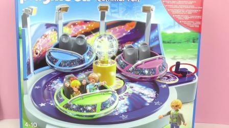 摩比游戏 Summer Fun 欢乐夏日  超级 炫酷 彩灯 旋转 飞碟 游乐场 套装 展示