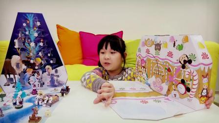 【玩具】冰雪奇缘圣诞倒数洞洞乐&Tsum Tsum姜饼屋倒数洞洞乐[NyoNyoTV妞妞TV玩具]