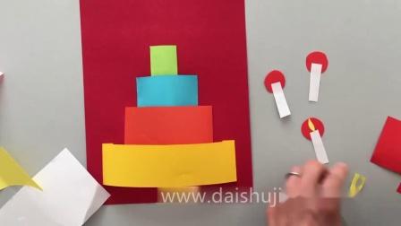 有人过生日?DIY超好看的生日蛋糕贺卡送给ta