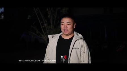 秘密的婚礼工作室 刘洋&孙颖 10.16快剪(艺和影像)
