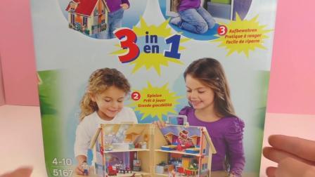摩比游戏 城市生活 炫酷 可移动别墅  房子  玩具组 套装自带天梯 炫酷闪