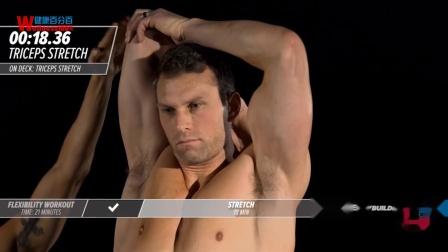 【OG健身】综合训练 功能健身训练 3 为你精挑细选健身干货