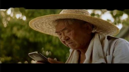 公益广告-农民篇