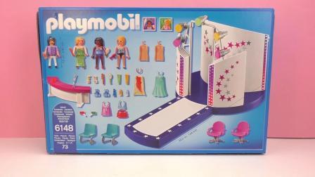 摩比游戏 套装  城市生活系列 超级 模特T台  走秀 玩具组 开箱 展示