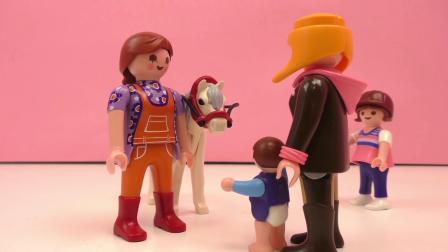 摩比游戏 小电影 Sonja 宗雅的 生活 小 故事  和 弟弟 一起 去骑马 展示