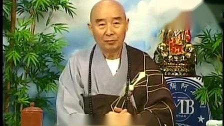 净空法师《地藏菩萨本愿经》043集 17中国过去帝王专制的时候人才怎么出来