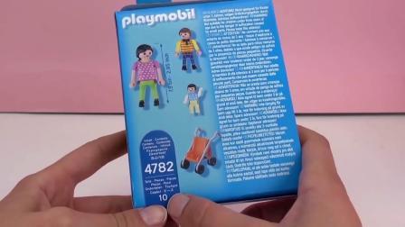 摩比游戏 特殊礼盒 妈妈和小朋友 拆箱 组装 展示