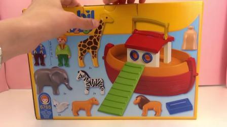 摩比游戏 诺亚 和 他的诺亚方舟系列  套装 拆箱 展示