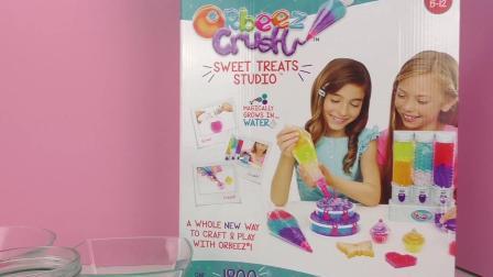 Orbeez Crush 水晶 宝宝 水舞 豆豆 DIY 制作 杯子 蛋糕 甜点 套装 玩具组 开箱 组装