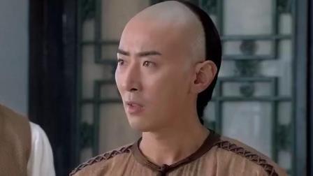 新还珠格格:皇上了解了一下萧家的案子,还命福伦回京重新审理