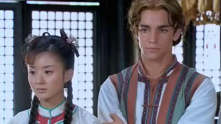 新还珠格格:皇上想念几个孩子,但是尔康不想再回来冒险了