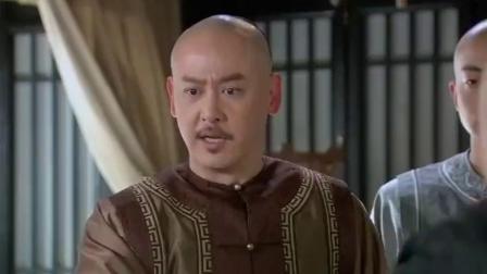 新还珠格格:皇上来了叫醒小燕子,不愧是一国之君