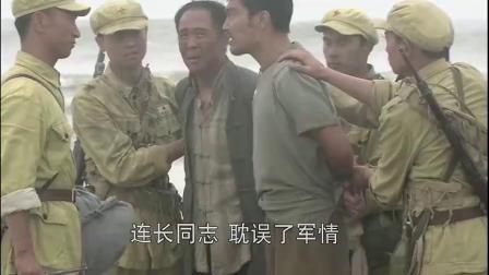 战士抓到特务,不料一见上司,原来竟是战友