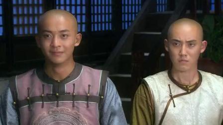 新还珠格格:皇上这次感情牌打的不错!连漱芳斋的奴才们都带来了