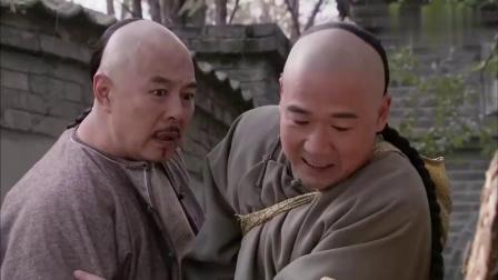 纪晓岚说陕西话太销魂了,把和珅都忽悠傻了,连皇上也敢骂