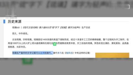 质疑重庆大学博物馆作者回应:馆里每件作品都看了 没有找到真品