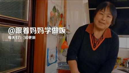农村妈妈教你烙火腿鸡蛋饼,简单美味,外酥里软,健康营养好吃