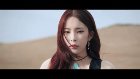 Heize - Falling Leaves are Beautiful