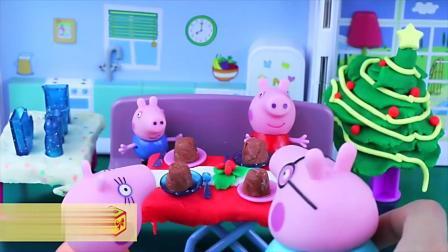 粉红猪小妹 佩佩猪 乔治 做 圣诞 布丁蛋糕