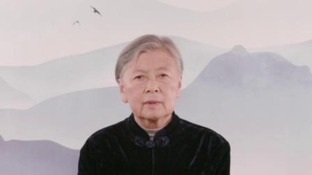 《茶余饭后》第1集 刘素云老师