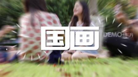 ae片头 pr模板 K4炫酷社团招生快手抖音婚礼产品发布个人简介生日同学会AE快闪模板 视频制作 视频素材