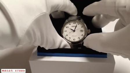 欧米茄人士谈:开箱一款男人的梦想,手表做工简约,价格昂贵,太完美了!