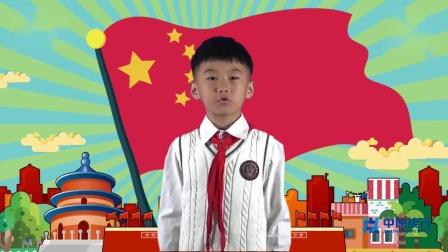 郑州星云影视:向祖国献祝福视频