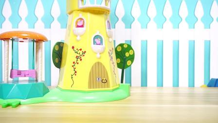 佩佩猪 小猪佩奇去上学的儿童玩具 Peppa Pig's School Toys