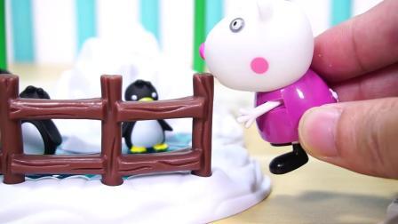 佩佩猪 小猪佩奇在学校上课和玩游戏的儿童故事 Peppa Pig's School Playset