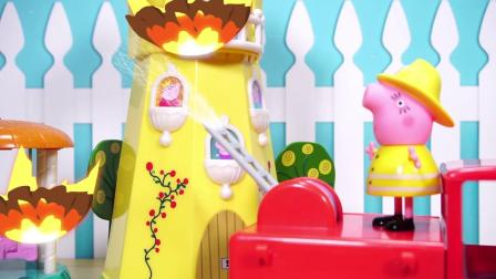 佩佩猪 小猪佩奇当消防员的儿童故事  Peppa Pig Be A Fireman