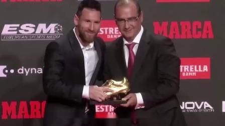 梅西正式领取第6座欧洲金靴奖!历史第一再刷纪录