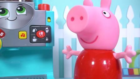 佩佩猪的下午场过家家玩具Peppa Pig