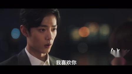 杨紫 ✘ 肖战《余生请多指教》预告片花曝光
