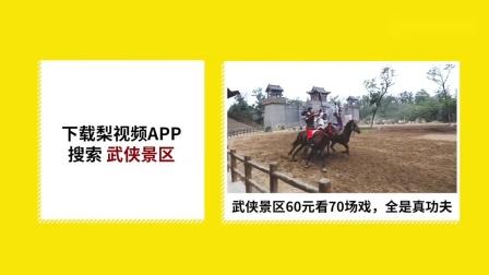 从未犹豫!中国小将回应主动承认犯规:这是职业选手的基本素质