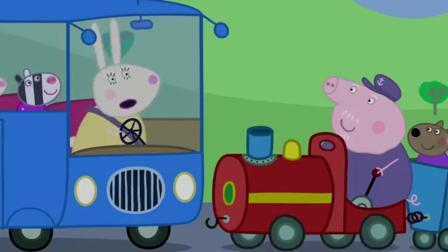 儿童益智早教:佩奇的朋友们都想做猪爷爷的小火车