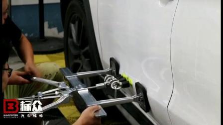 标众汽车维修汽车凹陷修复技术培训