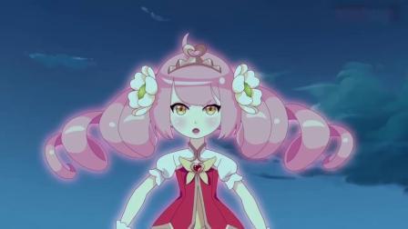 小花仙:菲尔太强了,小爱和埃里克加上精灵,全都打不过她!菲尔攻击了小爱和埃里克,释迦把她的黑暗力量吸进去了!